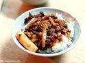 金峰鲁肉饭的封面