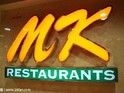 MK泰式火锅(暹罗百丽宫店)的封面