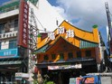 湄南海音乐餐厅的封面