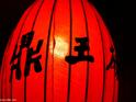 鼎王鼎王麻辣锅的封面