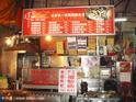 阿辉炒鳝鱼(北区公园路店)的封面