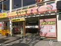 伊巴都土豆排骨汤-光州尚武店的封面