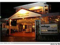 Arun Restaurant的封面