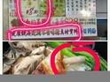 东苑鱼翅海鲜酒家的封面