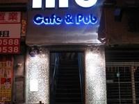 M8 Cafe&Pub的封面