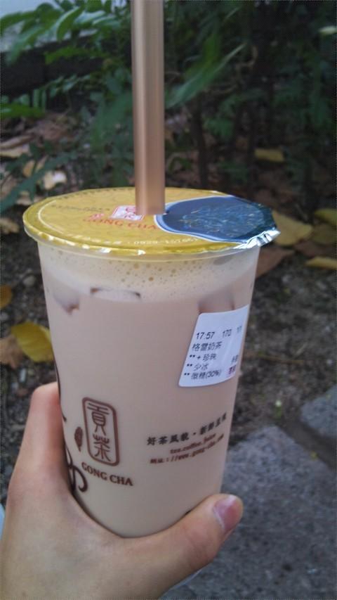 贡茶的照片