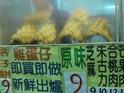 金翡翠快餐的封面