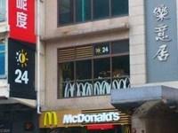麦当劳的封面