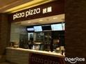 Pizza Pizza的封面