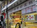陈福荣饼家的封面