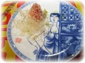 北京老家的封面