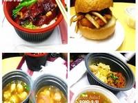 美心Food2的封面