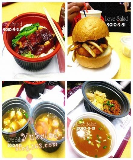 美心Food2的照片