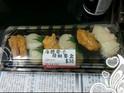 争鲜外带寿司的封面