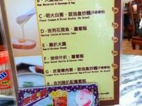 颂兴餐厅小厨的封面