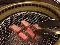 牛角日本烧肉专门店的封面