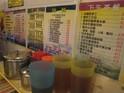 福荣茶餐厅的封面