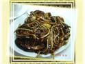 上海美味斋饭店的封面