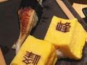 峰寿司鱼屋的封面