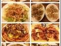 明厨坊中菜馆的封面