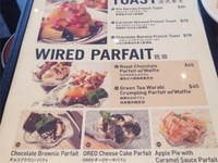 WIRED CAFE的封面