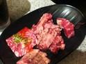 宫崎日式烧肉店的封面