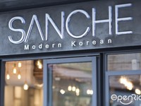 Sanche Modern Korean的封面