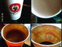 Pacific Coffee Company的封面