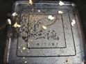 三滝海鲜刺身丼专门店的封面
