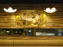 宝哥上海味馆的封面