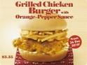 Mos Burger的封面