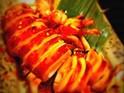 鲔寿司日本料理的封面