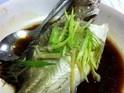 华丰药业保健药疗营养汤的封面