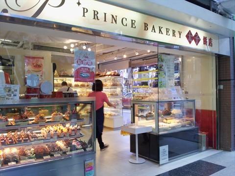 中国 香港 九龙半岛 深水埗区 太子饼店 太子饼店的照片