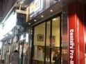 Le Cafe & Bar Ltd的封面