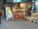 泰兴正宗潮州卤味专门店的封面