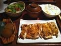 ROKA Japanese Robata Grill的封面
