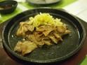 吉兆日本料理的封面