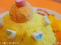芒果恰恰冰馆(光复总店)的封面