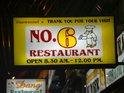 No. 6 Restaurant的封面