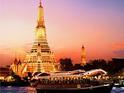 Banyan Tree Bangkok的封面