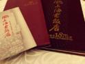 上海老饭店的封面