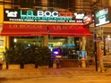 La Bocca Italian Restaurant and Pizzeria的封面