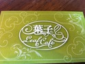 叶子咖啡馆的封面