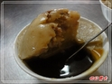华南碗粿的封面