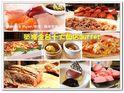 台北喜来登大饭店 - kitchen12自助餐厅(十二厨)的封面
