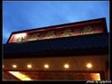 金麒麟餐厅的封面