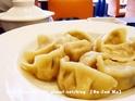 16号厨房素食餐厅(斗六店)的封面