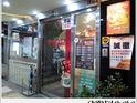 HONG KONG茶水摊(南京旗舰店)的封面
