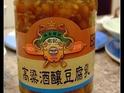 陈金福号贡糖的封面